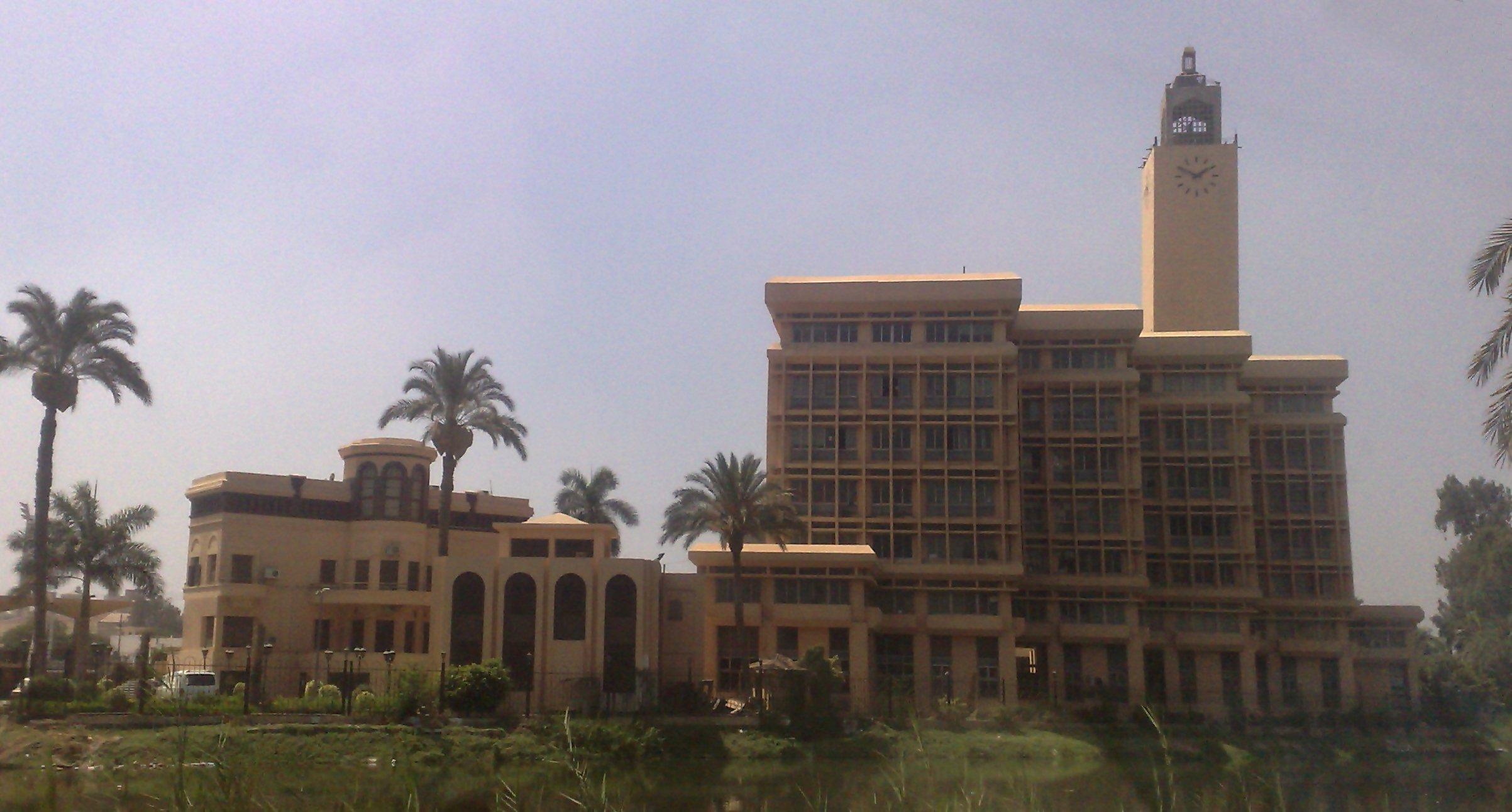 المؤتمر العلمي الدولي الثاني في اللغة العربية: مسارات التأويل وعلوم اللغة العربية
