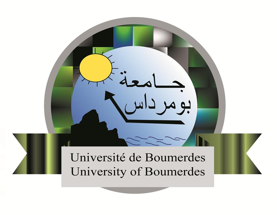 المؤتمر الدولي المدينة وتحولاتها في الخطاب الروائي العربي المعاصر