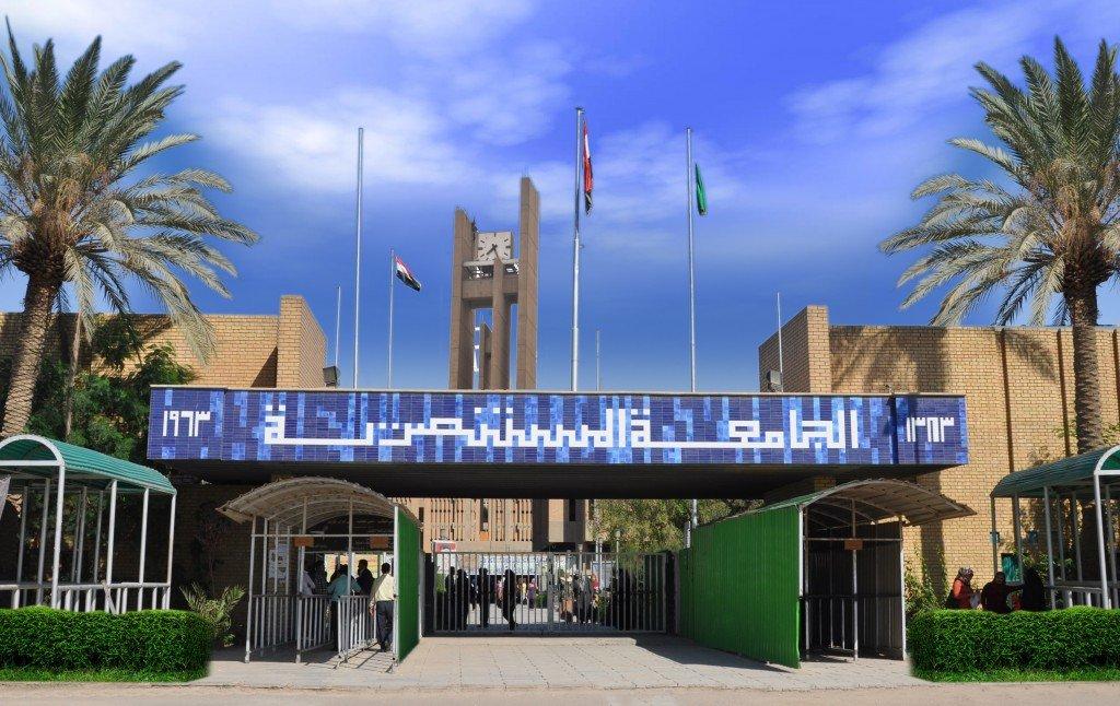 ندوة في الجامعة المستنصرية عن حقوق المرأة العراقية