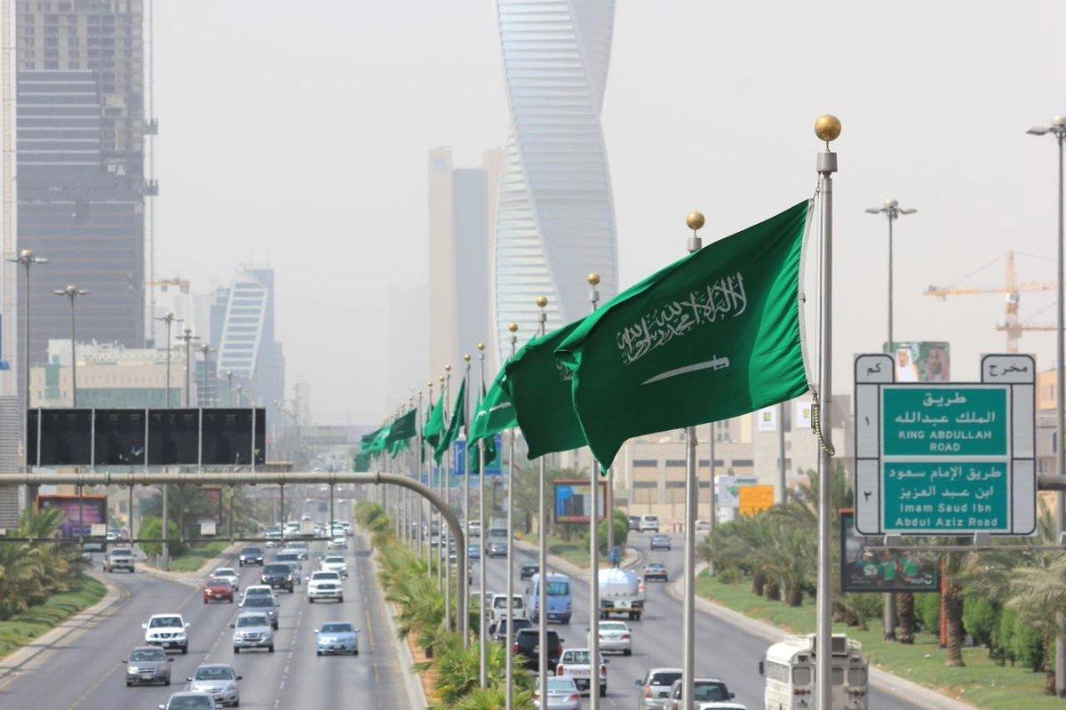 المعرض السعودي الدولي للأمن الوطني والوقاية من المخاطر