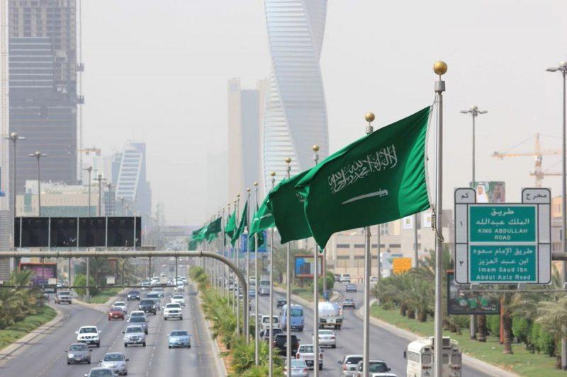 الندوة الدولية اللغة العربية في مقررات التعليم العام في المملكة العربية السعودية، رؤية بينية