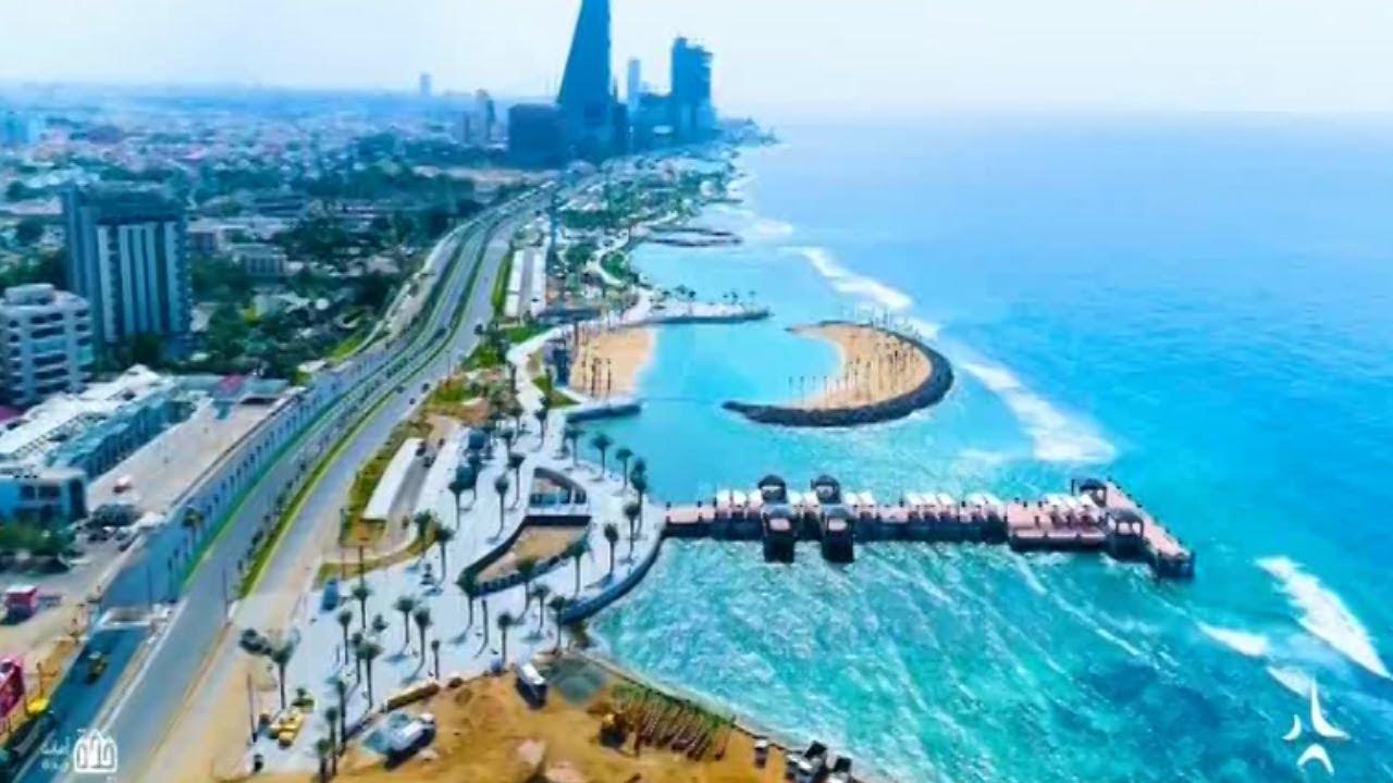 معرض البناء والديكور السعودي 2019