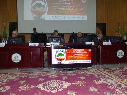 الملتقى الدولي التاسع حول التهديدات الأمنية الحدودية الجديدة في منطقة المغرب العربي