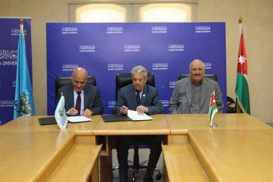 توقيع مذكرة تفاهم أكاديمي بين جامعتي اليرموك والزرقاء