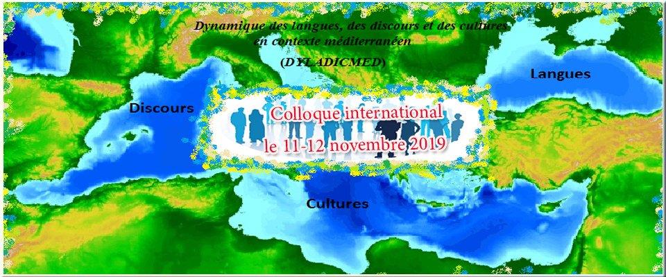 الملتقى الدوليديناميكيات اللغات والخطابات والثقافات في سياق البحر الأبيض المتوسط